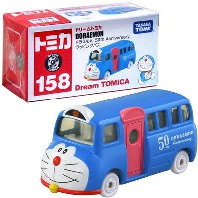 【現貨】日本空運 TOMICA 多美 NO.158 Doraemon 小叮噹 哆啦A夢 巴士 多美小車