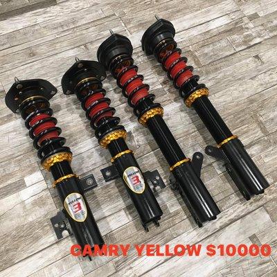 【品太】A0401-(保固四個月) CAMRY YELLOW 高低軟硬可調避震器 極新品 整新品