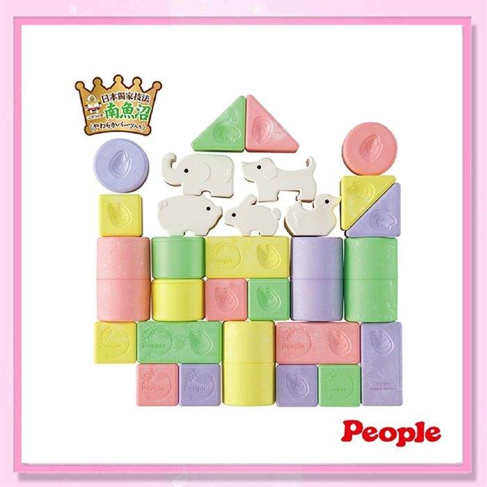 <益嬰房>日本People-日本製彩色米的動物積木組合(0個月-)KM029