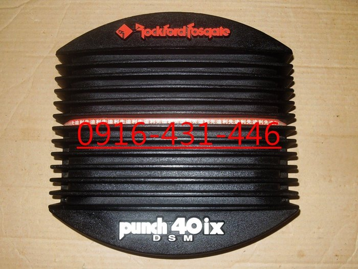 美製 PUNCH 黑龜 Rockford Fosgate 40ix DSM 二聲道擴大機 先迪利公司貨