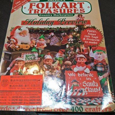 【絕版美國手工藝採購雜誌】FOLKART TREASURES Holiday Preview 1994 (America