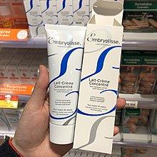 3瓶589 法國大寶神奇霜 embryolisse 24小時 保濕 隔離霜75ML 妝前 隔離霜 美白 妝前乳 乳液
