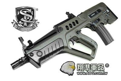 【翔準軍品AOG】【S&T】T21 綠 電動槍 生存遊戲 魚骨 槍托 握把 電池 DA-AEG-10OD