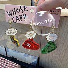 ((Tin♡Tin)) 日本代購 環球影城 USJ 馬力歐 「WHOSE CAP?」吊飾3入組
