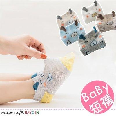 八號倉庫 兒童夏季狗狗撞色薄款網眼透氣短襪 船襪 5雙/組【2X153M0142】