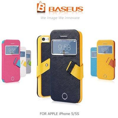 *PHONE寶*BASEUS 倍思 Apple iPhone 5 / iPhone 5s 信仰系列超薄皮套 側翻皮套 可立式皮套