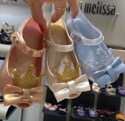 【巴西美鞋代購】梅麗莎 mini melissa 兒童 公主皇冠蝴蝶結 香香果凍女童鞋 娃娃鞋 包鞋 涼鞋