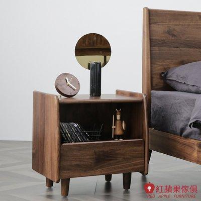 [紅蘋果傢俱]HM001  床頭櫃 北歐風床頭櫃 日式床頭櫃 實木床頭櫃 無印風 簡約風