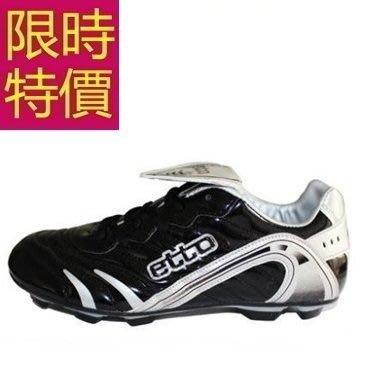 足球鞋-訓練設計運動男釘鞋61j37[獨家進口][米蘭精品]