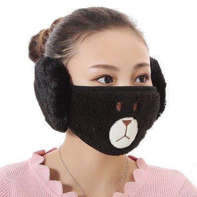 【愛莉絲現貨精品】【買三送一】冬季必備保暖卡通造型小熊絨毛防塵口罩耳罩二合一(編號1/黑) 現貨