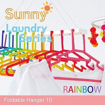 *新品上市*日本品牌 SUNNY 10連 新款 輕量 曬衣架-日本熱賣中