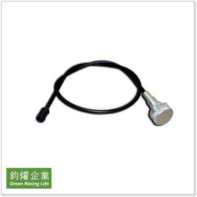 Racetech Balance/Bias Adjuster Cable 煞車電線