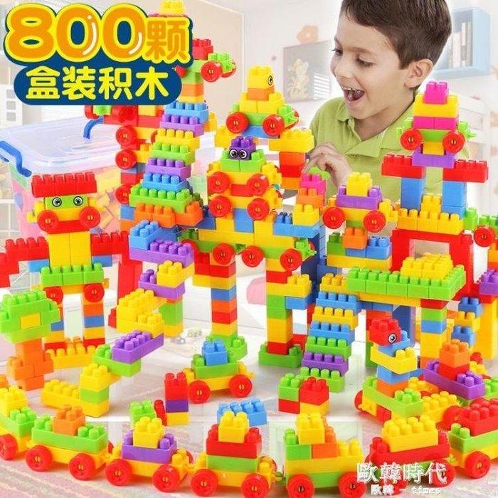 兒童積木拼裝益智玩具塑料拼插1-10周歲男女孩玩具