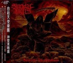 【馬雅音樂】SUICIDAL ANGELS 自殺天使樂團 神聖黑暗面CD,正版全新