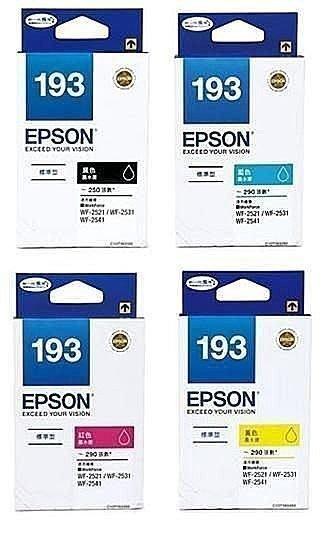 (含稅價)EPSON T193/193原廠墨水匣適WF2521/WF2531/WF2541/WF2631/WF2651④