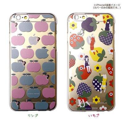尼德斯Nydus~* 日本正版 杯緣子 療癒系小物 iPhone 6 4.7吋 手機殼 蘋果-草莓 透明 共2款