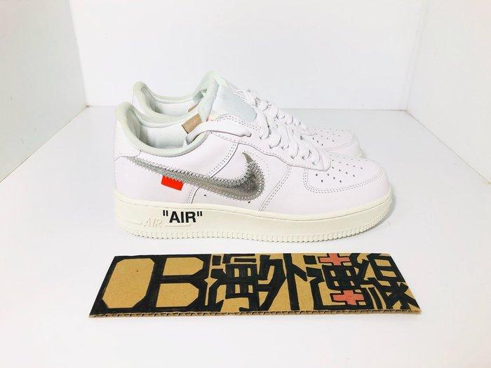 Nike Air Force 1 Complexcon 聯名 白銀 銀勾 休閒 運動 滑板鞋 男女 Ao4297-100