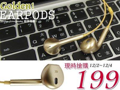 蝦靡龍美【ER219】Apple Ea...
