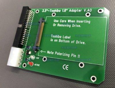 含稅 東芝1.8 IDE 轉3.5 3.5寸 IDE硬碟轉換卡 轉接板 @3C當舖科技館@#ZJ67