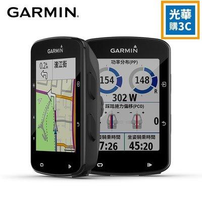 【購3C┘】【免運+含稅+保固】 GARMIN Edge 520 Plus GPS 【原廠公司貨】