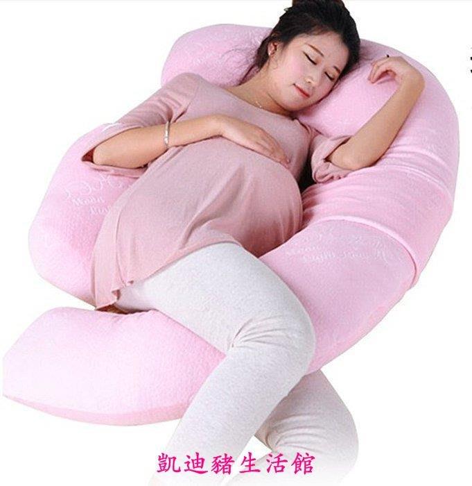【凱迪豬生活館】孕婦枕護腰枕側臥枕孕婦枕頭側睡枕靠墊用品 多功能抱枕KTZ-200920
