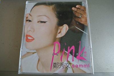 2CD ~ 鄭秀文 粉紅 Sammi  shocking pink ~ 2001 WEA 0927-41050-2