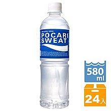 寶礦力水得-580ml(24入/箱)