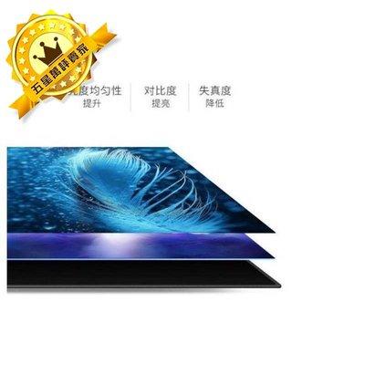💥免運+保固 一年換新💥 全新 網路 數位22吋 LED 電視 螢幕 低藍光面板採用LG,AU,CHIMEI