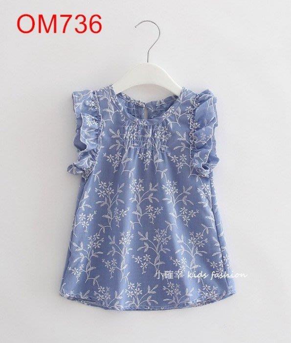 小確幸衣童館OM736 春夏女童飛飛袖 淺藍/玫紅緹花連身娃娃裙衫 特惠價