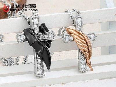 情侶對鍊 Z.MO鈦鋼屋 情侶項鍊 十字架項鍊 白鋼項鍊 十字架對鍊 羽翼項鍊 刻字對鍊【AHY116】一對價