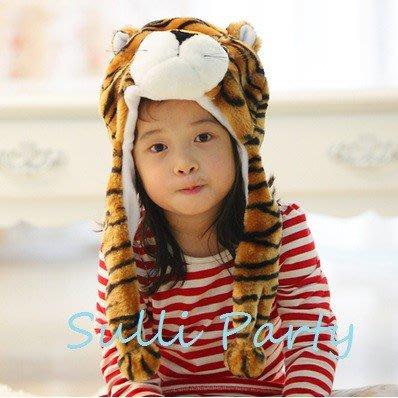 雪莉派對~老虎帽 萬聖節裝扮 聖誕節派對 表演服裝 舞蹈用品 獅子帽/豹帽/熊貓帽/猴子帽/公雞帽~動物帽