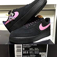 """(全新US9) Nike Air Force 1 '07 LV8 2 """"ACG (All Conditions Gear)"""" 黑絨 Black 空軍1號 af1"""