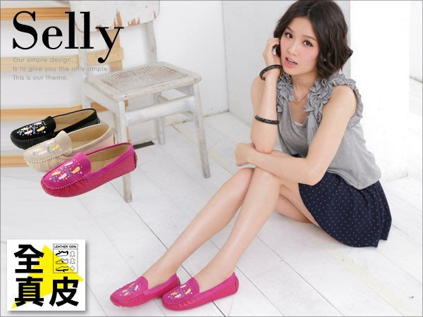 麂皮X牛皮彩繪貼鑽休閒鞋-Selly-沙粒-(D032)3色