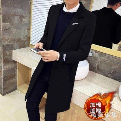中大尺碼 秋冬季男士毛呢大衣2018新款韓版修身中長款風衣外套 ys9222