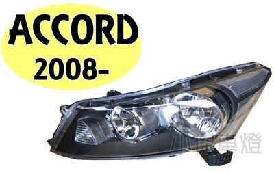 小傑車燈精品--全新 雅哥 k13 ACCORD 8代  08 09 10 11 原廠型 大燈 頭燈 一顆2100