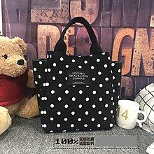 韓國 波點 加厚 大容量 手提帆布包 防潑水 便當包 可愛便當提袋 飯盒包 便當袋 帆布 媽咪包 手提袋 收納袋 手拎包 唔西.迪西 H227