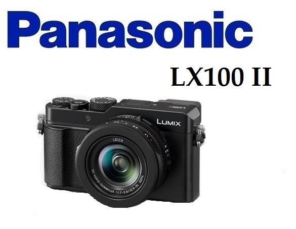 ((名揚數位)) Panasonic Lumix LX100 II 公司貨  保固三年 九月底前登錄送原廠電池乙顆