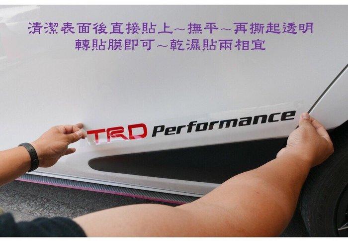 TOYOTA豐田【TRD Performance車身造型貼】WISH貼紙 車身線條貼紙 WISH配件 改裝套件 保護飾條