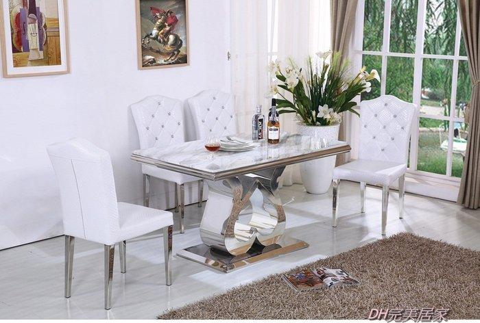【DH】商品貨號N923-1商品名稱《德華》4.3尺原石面餐桌/餐椅(另計)備有黑色系列。沉穩雅緻設計。主要地區免運費