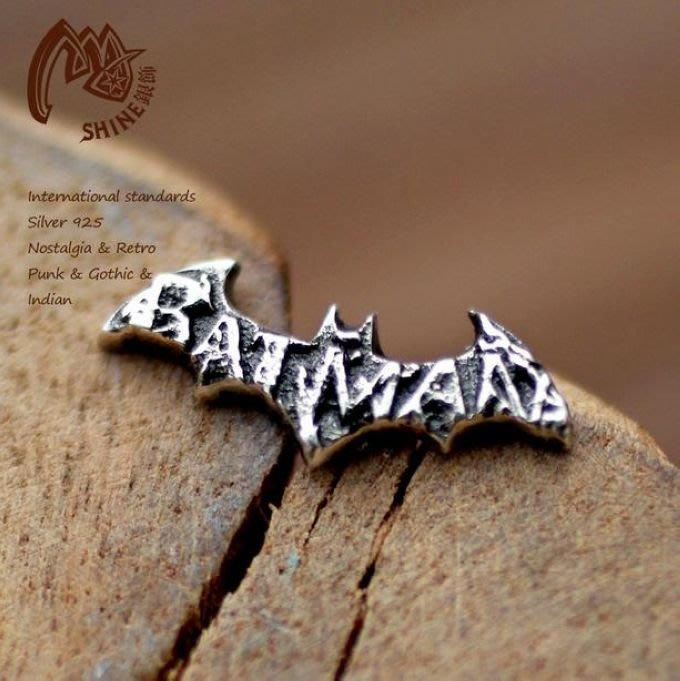 [ SHINE-Silver ]  泰國進口!925純銀 BATMAN 蝙蝠俠 耳環/耳針!/ 男女均可佩帶