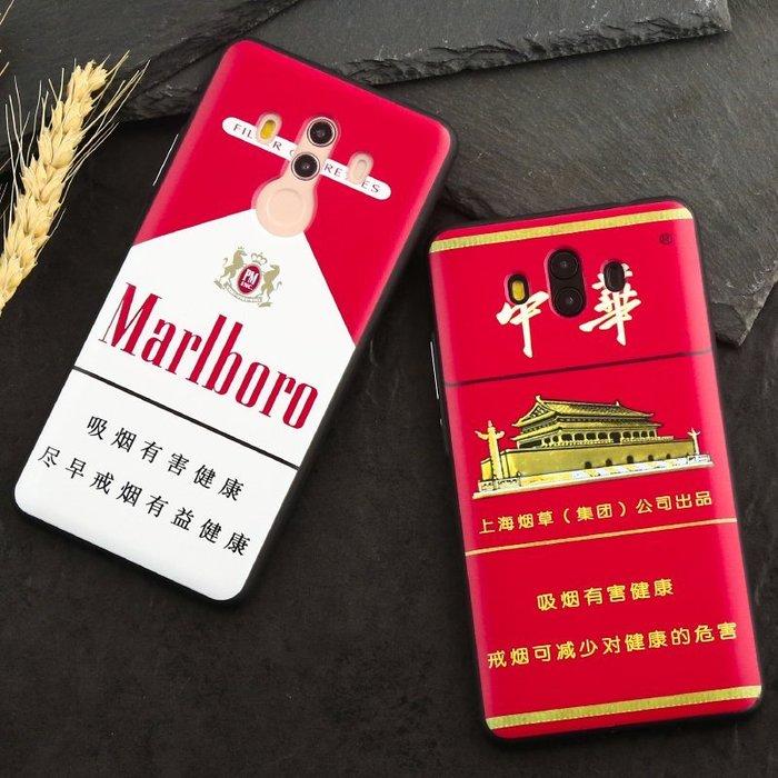 999華為mate10手機殼創意煙盒mate10 pro保護套防摔惡搞個性創意潮男