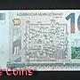 【Louis Coins】B590- AZERBAIJAN- 2018亞塞拜...