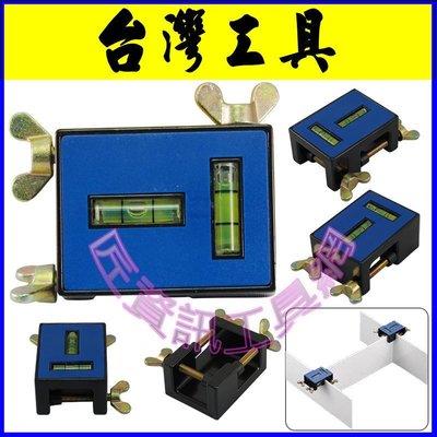 【匠資訊工具網】鈑金/板金焊接前置直角水平固定夾(一組4個) 每個皆含2方向氣泡水平儀.