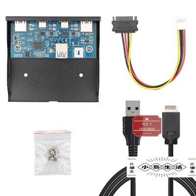 特價折扣 UC-126 TYPE-E軟驅位USB 3.1主板前置面板USB-C USB3.0四口擴展器 小島居家生活