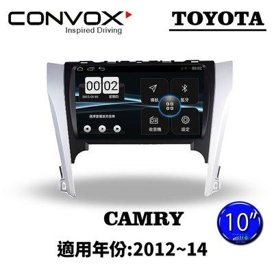 ||MyRack|| CONVOX CAMRY MK2 安卓 汽車多媒體影音 TOYATA 2012年10吋 導航 音響