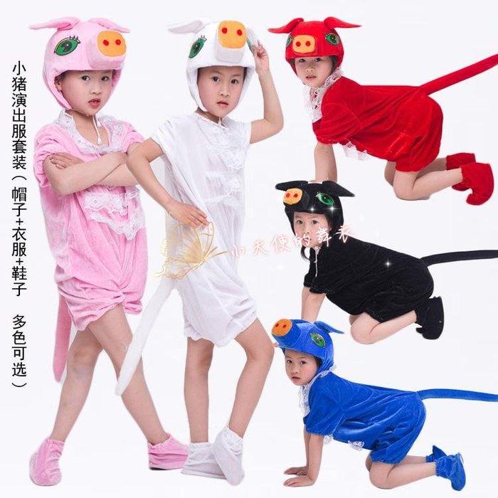 萬聖節服裝cosplay服飾正韓版六一兒童動物服裝三只小豬造型表演服裝成人動物卡通演出服裝黑豬10-9