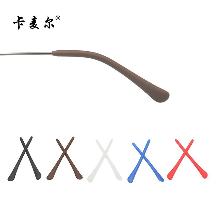 爆款熱賣-  眼鏡腳套防滑硅膠眼睛腿套太陽眼鏡配件鏡腿腳套軟套腳