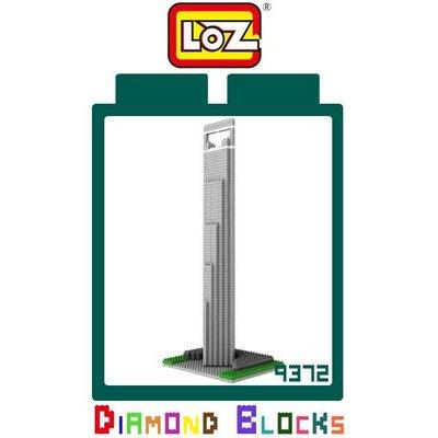 *PHONE寶*LOZ 鑽石積木-9372 上海金融中心 1170PCS 益智 趣味 迷你 腦力激盪