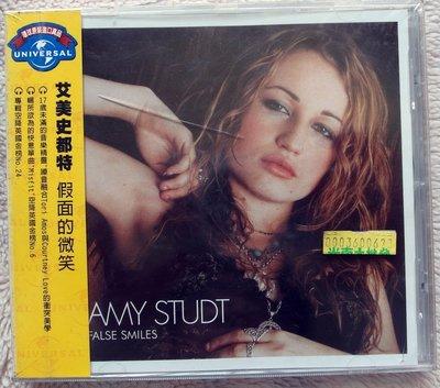 ◎2003全新CD未拆!進口版12首-艾美史都特-假面的微笑專輯-Amy Studt-False Smiles-等12首