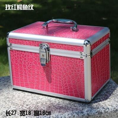 【優上】大中小號帶鎖化妝箱美甲紋繡足療工具箱27CM圓玫紅鱷魚紋